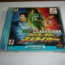 Jikkyou J League 1999 Perfect Striker - Konami 1999 - Sony Playstation 1 NTSC-J