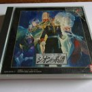 Mobile Suit Gundam: Blood of Zeon - Bandai 2000 - Sony Playstation 1 NTSC-J