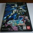 Gundam Seed: Rengou Vs Z.A.F.T. - Bandai 2005 - Sony Playstation 2 NTSC-J