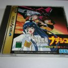 Martian Successor Nadesico - SEGA Enterprises 1997 - SEGA Saturn NTSC-J
