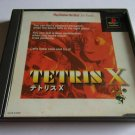 Tetris X - Bulletproof Software 1997 - Sony Playstation 1 NTSC-J