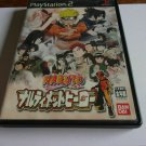 Naruto Ultimate Ninja - Bandai 2003 - Sony Playstation 2 NTSC-J