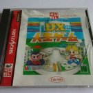 The Game of Life DX - Takara 1995 - SEGA Saturn NTSC-J