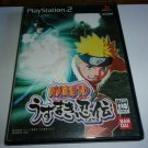 Naruto: Uzumaki Chronicles - Sony Playstation 2 NTSC-J