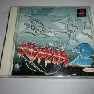 Battle Arena Toshinden 2 - Takara 1998 - Sony Playstation 1 NTSC-J