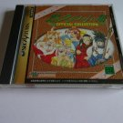 Yukyu No Kobako Official Collection - Starlight Marry 1997 - SEGA Saturn NTSC-J