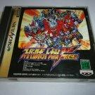 Super Robot Wars F Final - Banpresto 1998 - SEGA Saturn NTSC-J