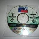 Greatest Nine - SEGA CS 1995 - SEGA Saturn NTSC-J