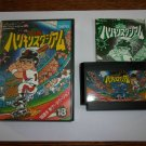 Kyuukyoku Harikiri Stadium '88 - Updated Edition - Nintendo Famicom