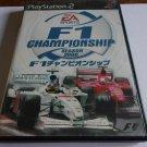 F1 Championship: Season 2000 - EA Sports 2001 - Sony Playstation 2 NTSC-J