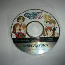 Idol Mahjong Final Romance R - Ask Kodansha 1996 - SEGA Saturn NTSC-J