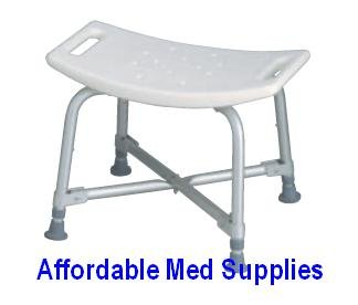 New Shower Chair Bath Seat - Heavy Duty - 550 Pound Capacity