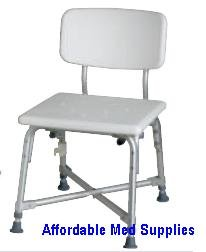 New Shower Chair/Bath Seat with Back - Heavy Duty 550 Pound Capacity