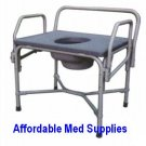 New Drop Arm Bedside Commode - Heavy Duty 850 Pound Capacity