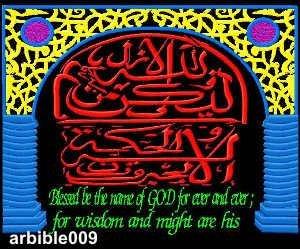 Islamic Philosophy - Language
