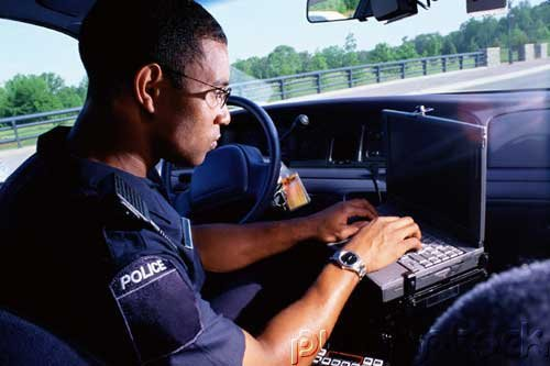 Police Administration - Discipline