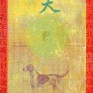 East Asian History - Japan Since 1945