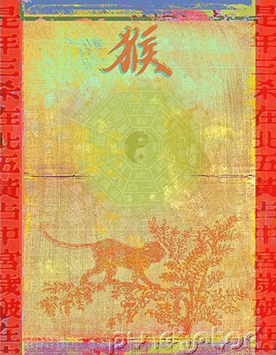 East Asian History - China Since 1945