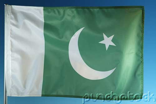 Pakistan History - Pakistan From 3000 BC To The Present
