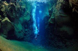 The Planet Earth - The Tectonic Earth - V