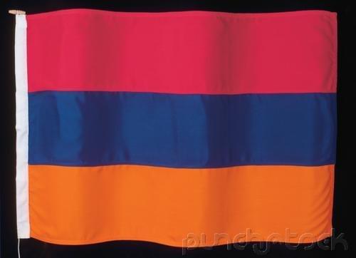 Armenia History - From The Early History Of Armenia To The Modern History Of Armenia