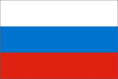 Russia History - From 859 A.D. To The Present