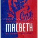 Curriculum Design & Instruction To Teach William Shakespeare 's Macbeth