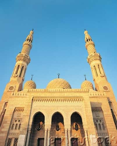 The Arabs: The Last Of The Medieval Moslem States - Life In Fatimid Egypt