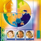 Toward A Global Multimedia Network