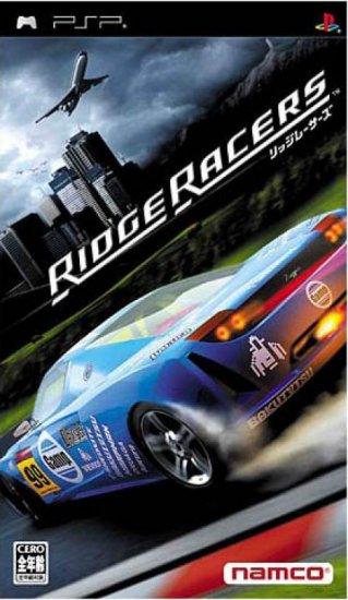 Ridge Racers - SPECIAL SALE PRICE