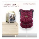 WCSSC Jacquard Ultimo Carrier Cuddle Me | WOVEN Wrap convert to SSC | NB to toddler | Mega Mendung
