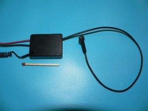 SURVEILLANCE Eagle7E UHF PRO NFM CRYSTAL MICRO BUG SPY TRANSMITTER