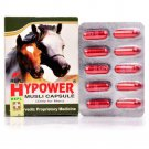 4X HYPOWER MUSLI CAPSULES.  FOR MEN    fast shipping