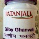 Divya Patanjali GILOY GHANVATI / GILOY GHAN VATI 40GM||Free Shipping