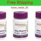 4 Packs Patanjali Divya Giloy Ghanvati 40 gm / 60 Tablets Immunity Booster