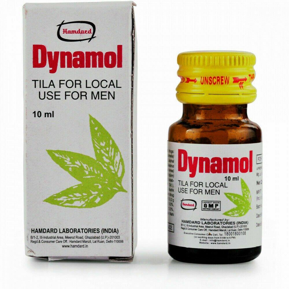 10 ML Hamdard Dynamol Oil Tila || Fast Shipping
