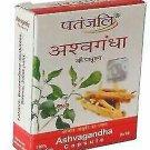 10 × Patanjali Ramdev Ashwagandha 20 Capsule For fatigue,restiveness,weakness