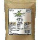Just Jaivik 100% Organic Tulsi Powder Holy Basil Powder- Ocimum Sanctum- 0.5 LB/