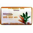 Patanjali Herbal Divya Haldi Chandan Soap Anti Bacterial & Skin Problems 75gm IU