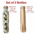 Set of Two Pure Copper Water Bottle Flask Leak Proof Health Benefit 900 ML
