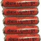 Jain's All Natural Guggal (Loban) Wet Dhoop Rolls - Pack of 5 ,each of 200 gram (total 1 Kg)