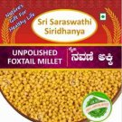 Foxtail Millets 1Kg