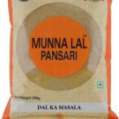 Munna Lal PANSARI DAL KA MASALA  (100 g) INDIAN MASALA
