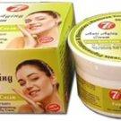 7 Days face cream for dry skin  (50 ml)
