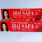 SHIWALIK JHAI SAFA SKIN CREAM  (15 g)
