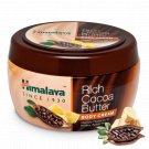 Rich Cocoa Butter Body SKIN Cream ( 200 ML )
