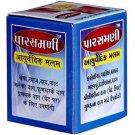 Parasmani_ SKIN Ayurvedic Malam 60 Grams (Pack of 4)  (240 g)