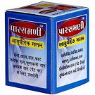Parasmani SKIN Ayurvedic Malam 60 Grams - Pack of 2  (120 g)