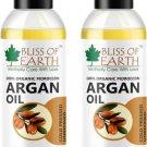 Bliss of Earth !00% Organic Moroccan Argan Oil (2x100ml) Hair Oil  (200 g)