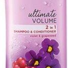 AVON Naturals Ultimate Volume 2-in-1 Shampoo & Conditioner  (200 ml)